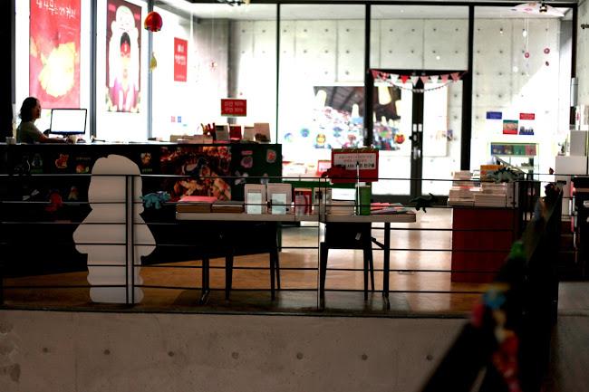 One of Bookcity's public bookshops