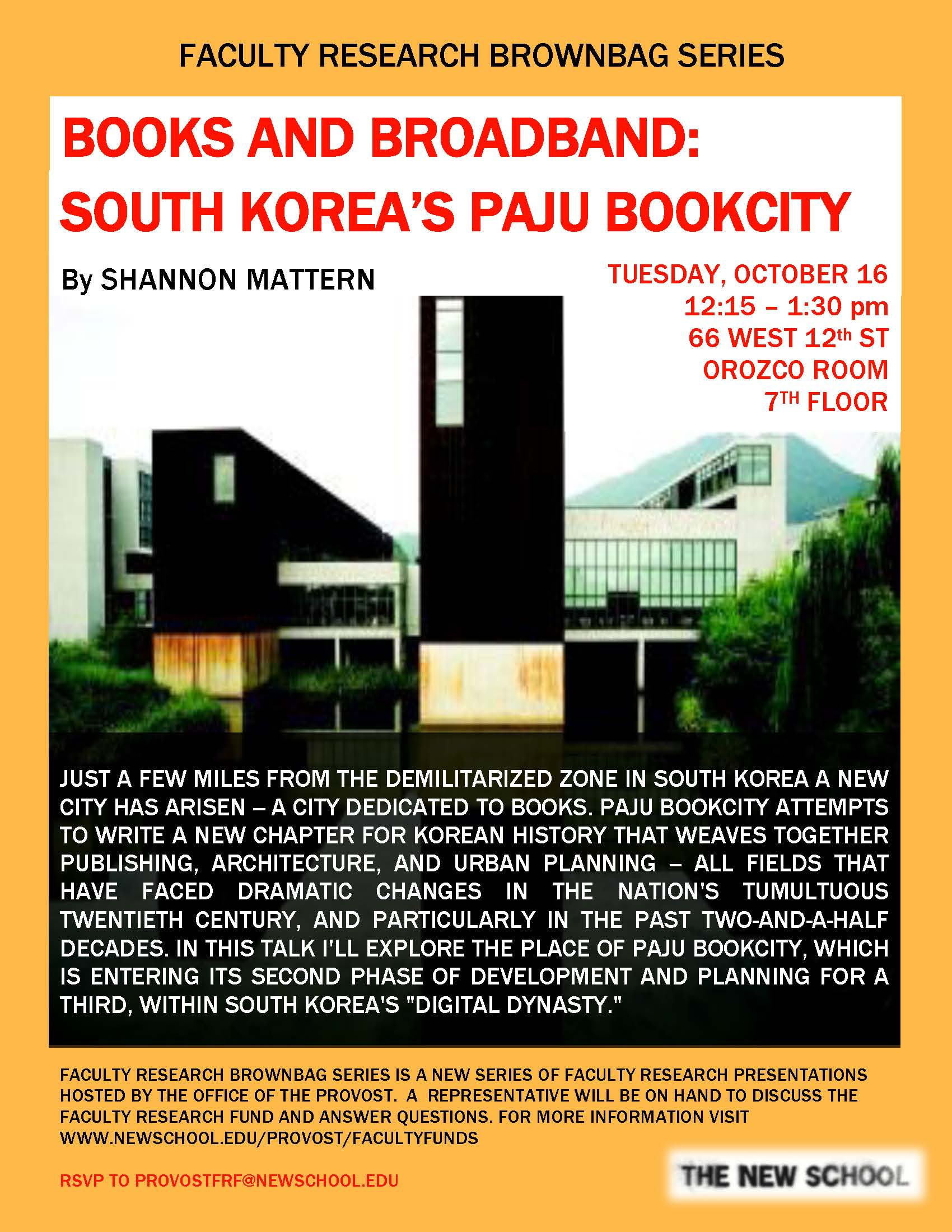 Books to Broadband: South Korea's Paju Bookcity (2012